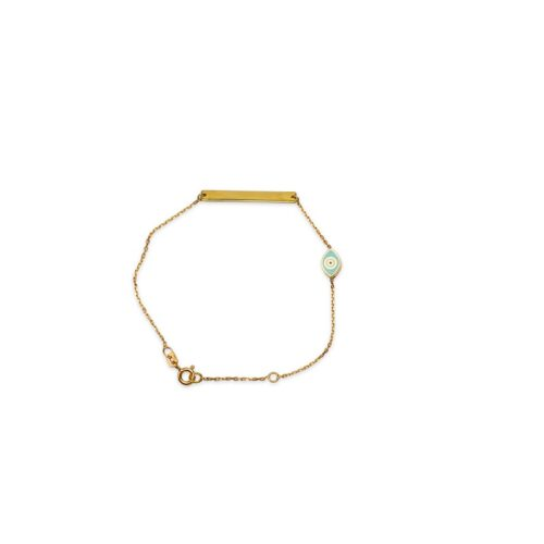 Ασημένιο επιχρυσωμένο βραχιόλι -40-κοσμήματα μαμόγλου Αθήνα