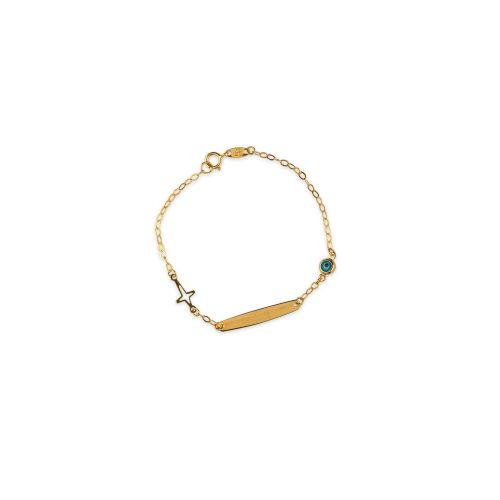 Βραχιόλι χρυσό ταυτότητα Κ9-78-κοσμήματα μαμόγλου Αθήνα